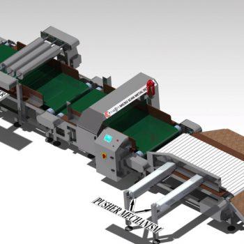 Metal Detector with Pusher Mechanism