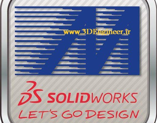 Metro Solidworks apps