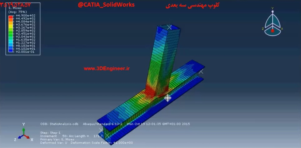 Static Analysis T Joint - Abaqus