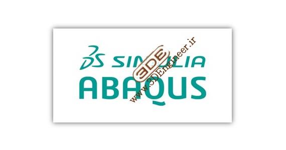 Abaqus 2019