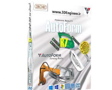 نرم افزار AutoForm