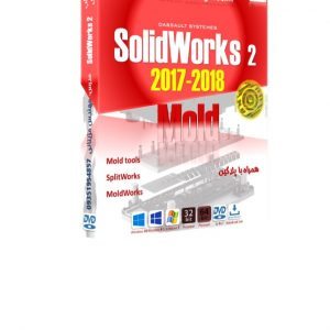 SolidWorks Mold
