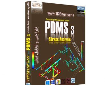 PDMS (طراحی و تحلیل تنش)
