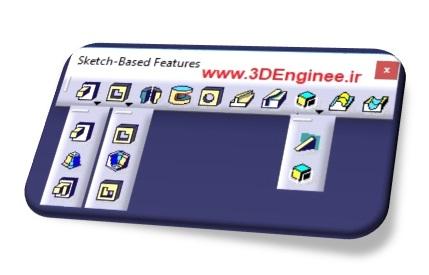 نوار ابزار Sketch Base Features کتیا