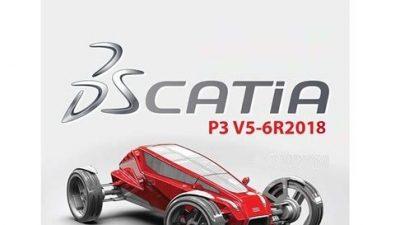 CATIA V5-6R2018