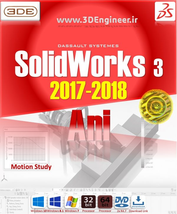 SolidWorks Motion Study