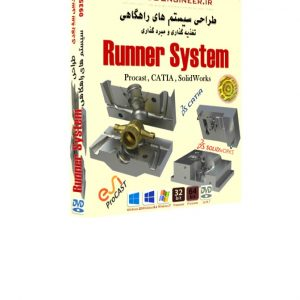 Runner System
